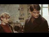 Приступить к ликвидации (1983) 1серия