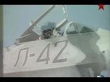 Лучший в мире Истребитель. Су-27. Фильм 2